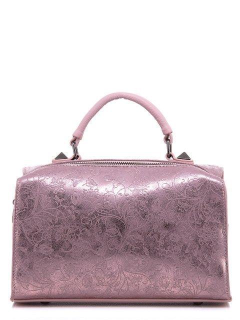 Розовый саквояж Richezza - 1500.00 руб