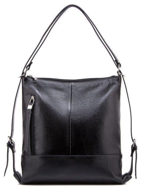 Чёрная сумка мешок S.Lavia - 4760.00 руб