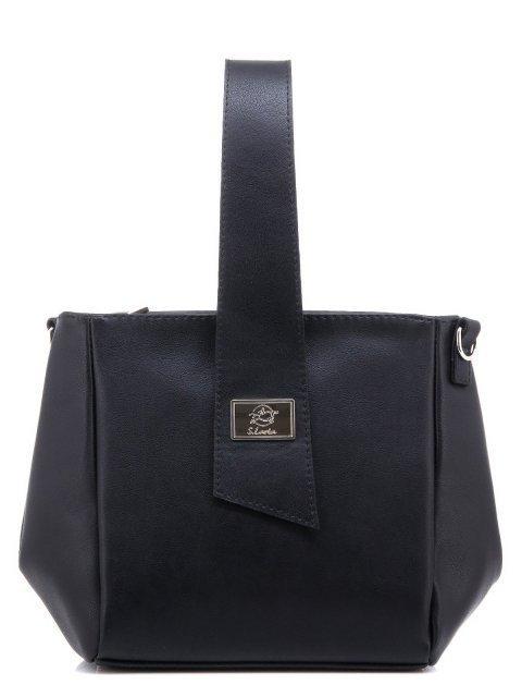 Чёрная сумка планшет S.Lavia - 1299.00 руб