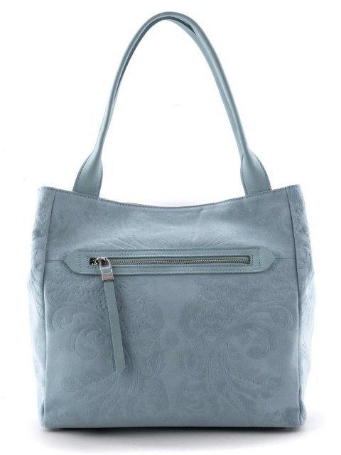 Голубая сумка классическая Arcadia - 7379.00 руб