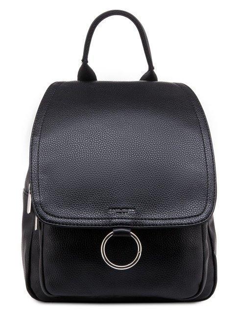 Чёрный рюкзак David Jones - 2519.00 руб