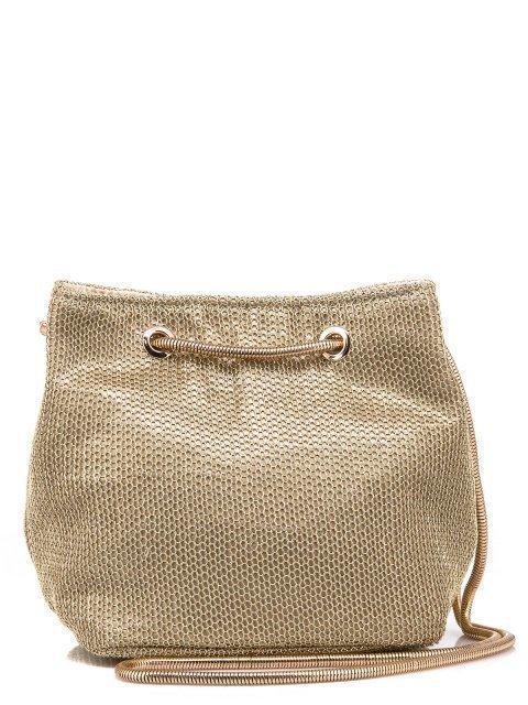 Золотая сумка планшет Domenica - 760.00 руб