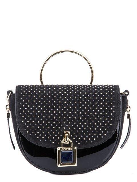 Чёрная сумка планшет Cromia - 7794.00 руб