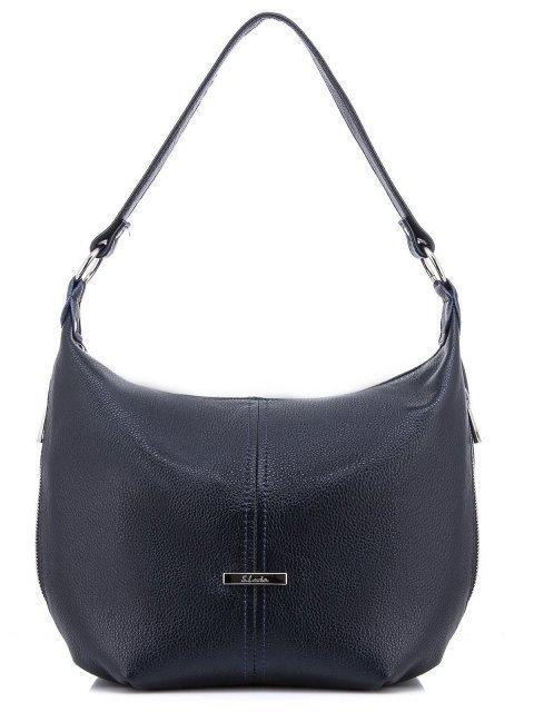 Синяя сумка мешок S.Lavia - 4340.00 руб