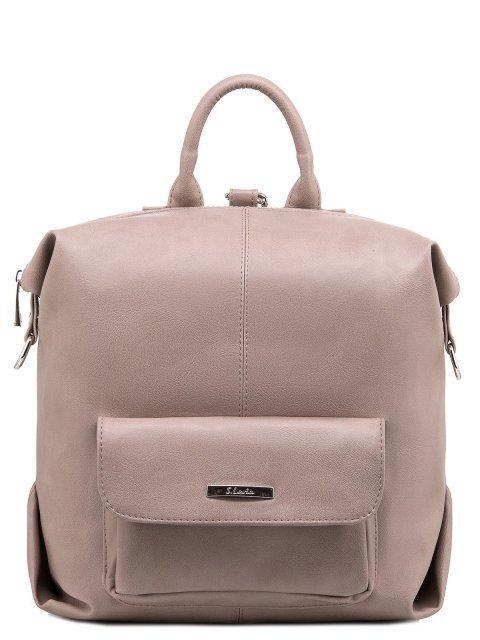 Бежевый рюкзак S.Lavia - 2399.00 руб
