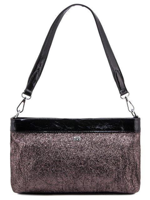 Серебряная сумка планшет Fabbiano - 1250.00 руб