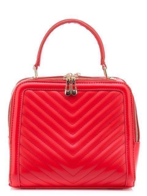 Красная сумка планшет Domenica - 959.00 руб