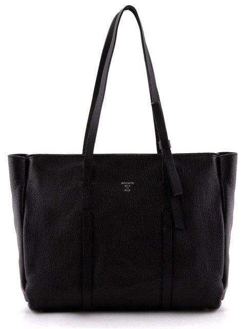 Чёрный шоппер Arcadia - 8340.00 руб