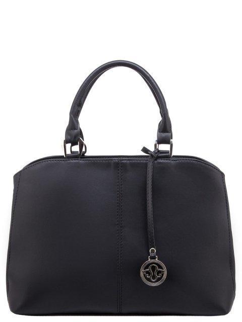Чёрная сумка классическая S.Lavia - 1623.00 руб