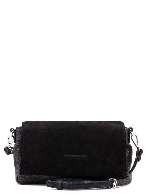 Чёрная сумка планшет S.Lavia - 2199.00 руб