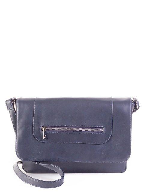 Синяя сумка планшет S.Lavia - 1512.00 руб