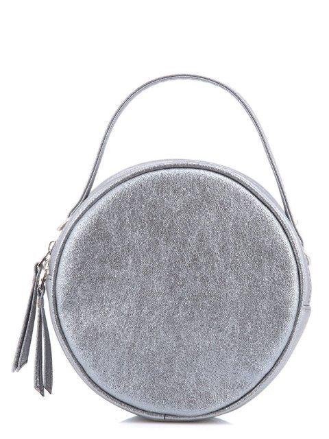 Серебряная сумка планшет S.Lavia - 1899.00 руб