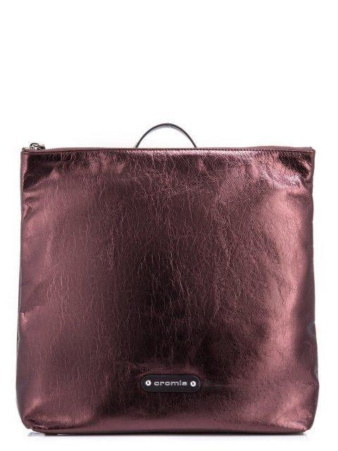 Коричневый рюкзак Cromia - 7950.00 руб