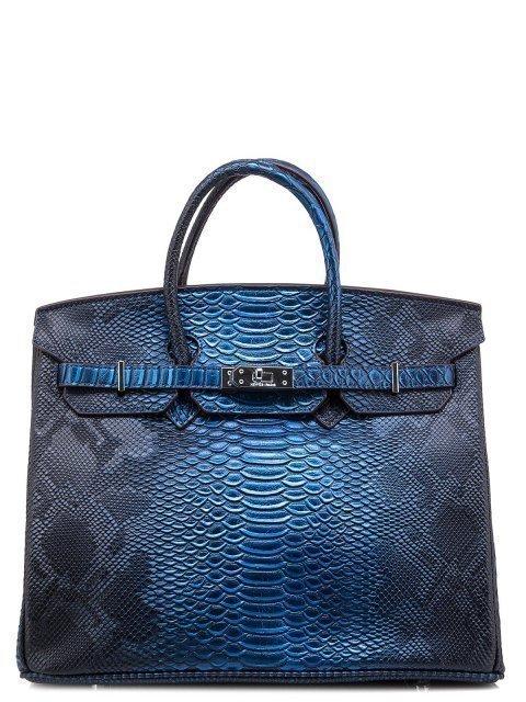 Синяя сумка классическая Angelo Bianco - 1942.00 руб