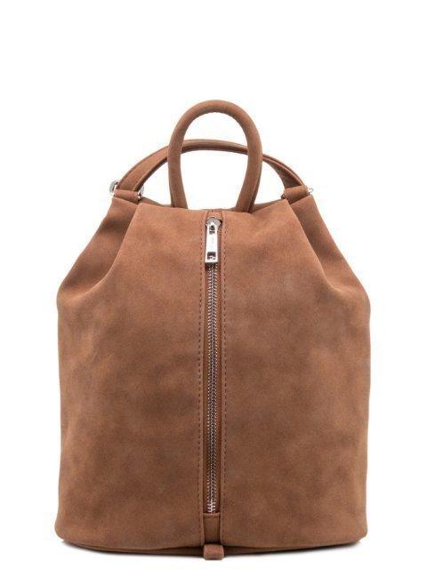 Рыжий рюкзак S.Lavia - 1567.00 руб