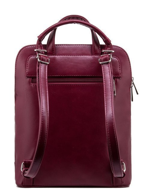 Бордовый рюкзак S.Lavia (Славия) - артикул: 822 586 03 - ракурс 3