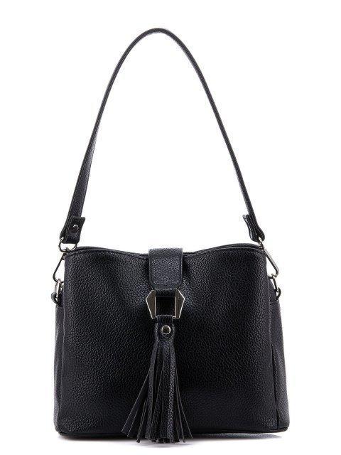 Чёрная сумка планшет S.Lavia - 1623.00 руб