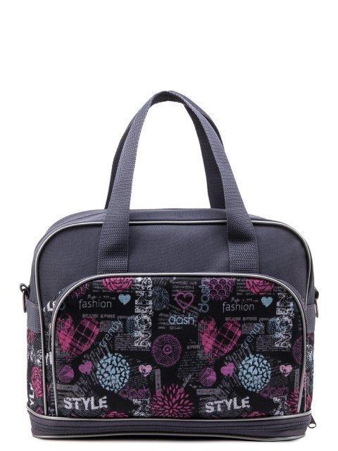 Серая дорожная сумка S.Lavia - 649.00 руб