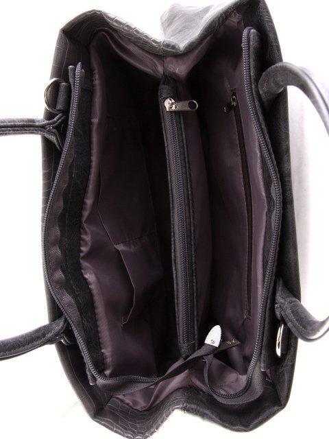 Серая сумка классическая S.Lavia (Славия) - артикул: 854 206 05 - ракурс 4