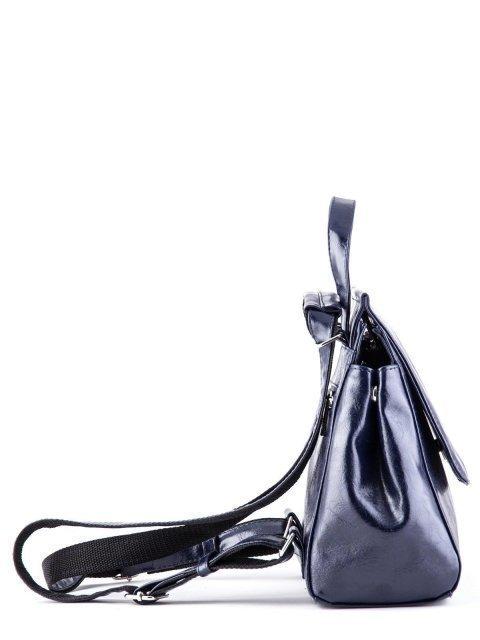 Синий рюкзак S.Lavia (Славия) - артикул: 877 048 70 - ракурс 3