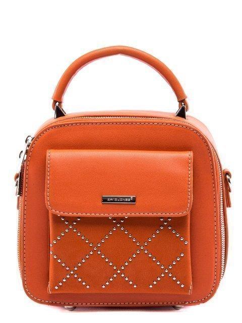 Оранжевая сумка планшет David Jones - 1099.00 руб