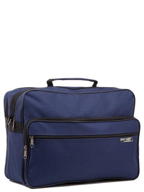 Синяя сумка классическая S.Lavia (Славия) - артикул: 0К-00004883 - ракурс 1