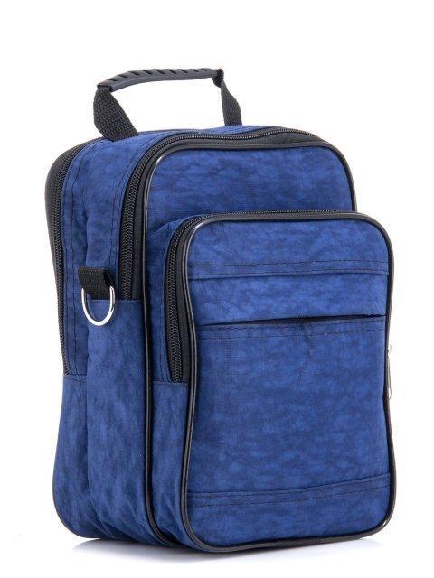 Синяя сумка планшет S.Lavia (Славия) - артикул: Т014 00 70 - ракурс 1