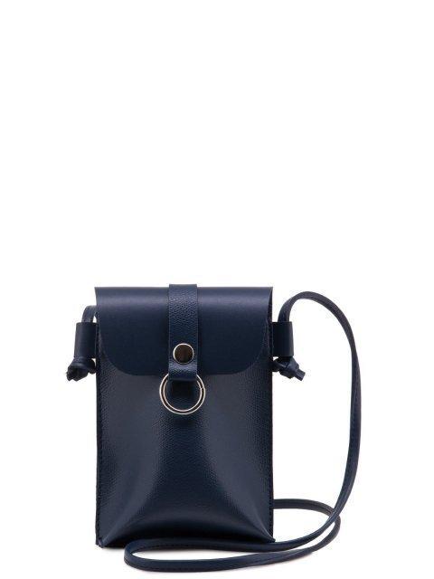 Синяя сумка планшет S.Lavia - 599.00 руб