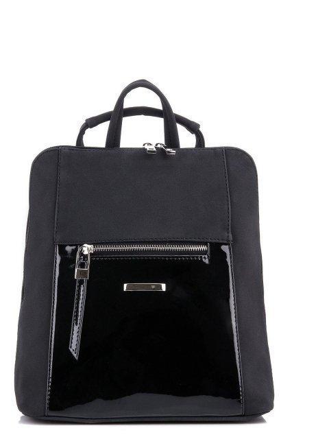 Чёрный рюкзак S.Lavia - 1784.00 руб