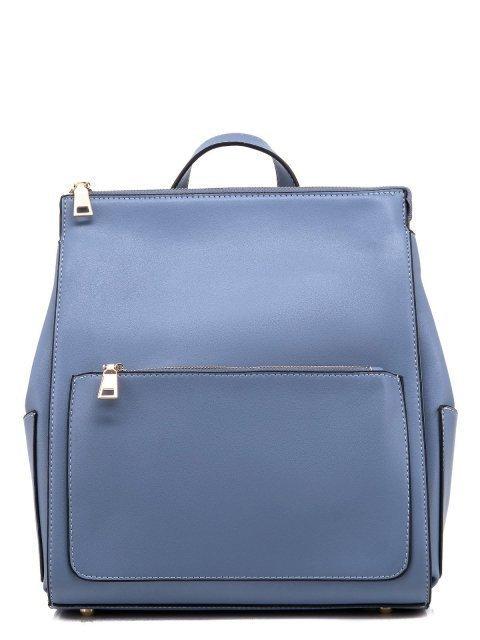 Голубой рюкзак Domenica - 2299.00 руб
