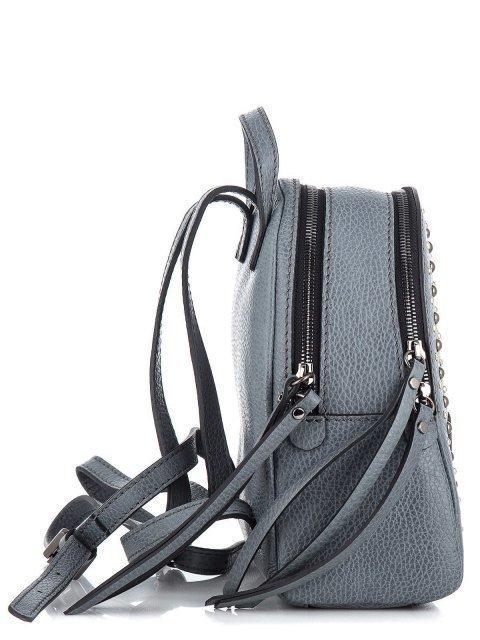 Голубой рюкзак Gianni Chiarini (Джанни Кьярини) - артикул: К0000033584 - ракурс 2