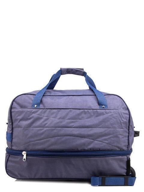 Серый чемодан Lbags (Эльбэгс) - артикул: К0000018622 - ракурс 3