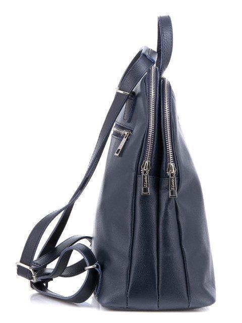 Синий рюкзак S.Lavia (Славия) - артикул: 0029 10 70 - ракурс 2