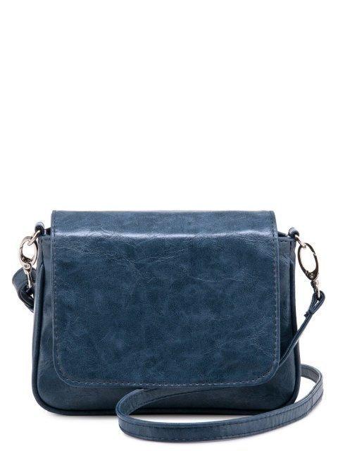 Голубая сумка планшет S.Lavia - 1469.00 руб