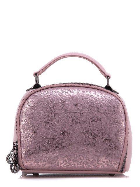 Розовая сумка планшет Richezza - 1199.00 руб