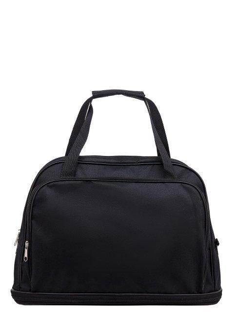 Чёрная дорожная сумка S.Lavia - 1259.00 руб