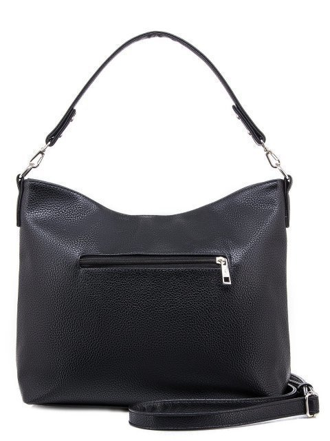 Чёрная сумка мешок S.Lavia (Славия) - артикул: 1045 902 01 - ракурс 3