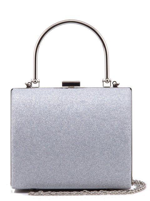 Серебряная сумка планшет Domenica - 1000.00 руб