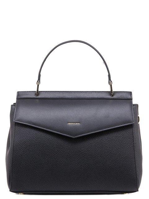 Чёрный портфель Angelo Bianco - 4170.00 руб