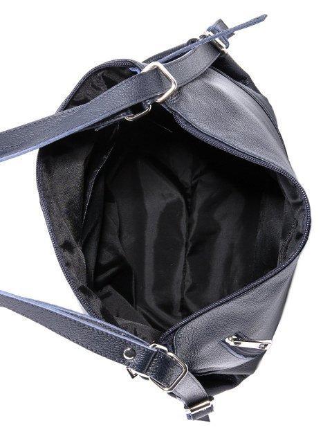 Синяя сумка мешок S.Lavia (Славия) - артикул: 0041 13 70 - ракурс 5