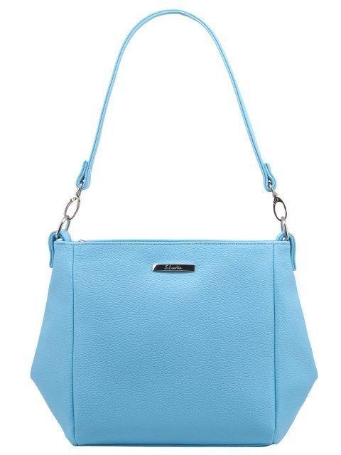 Голубая сумка планшет S.Lavia - 999.00 руб