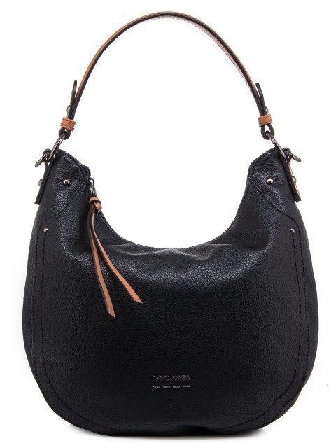 Чёрная сумка мешок David Jones - 2239.00 руб