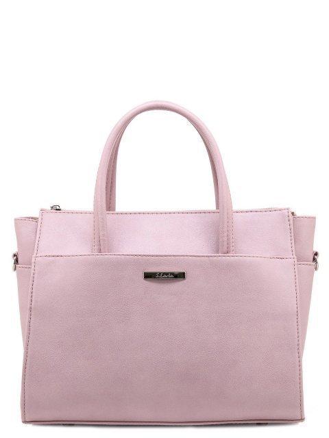 Розовая сумка классическая S.Lavia - 2023.00 руб