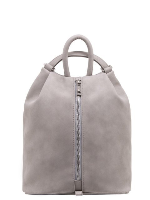 Серый рюкзак S.Lavia - 1567.00 руб