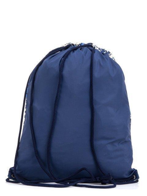 Голубая сумка мешок Lbags (Эльбэгс) - артикул: К0000032796 - ракурс 3