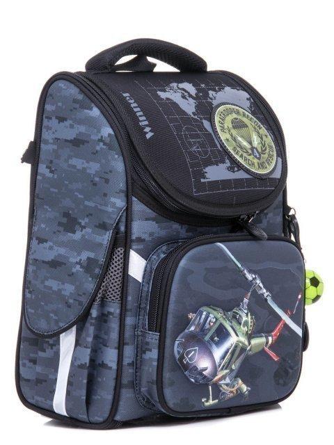 Серый рюкзак Winner (Виннер) - артикул: К0000030839 - ракурс 1