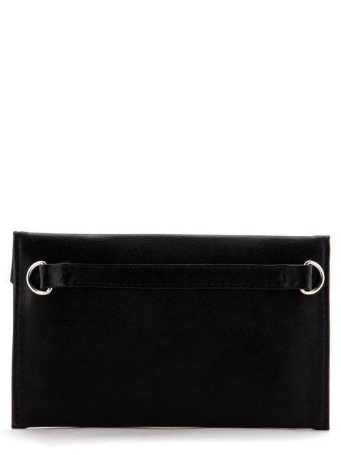 Чёрная сумка на пояс S.Lavia (Славия) - артикул: 921 910 01 - ракурс 4