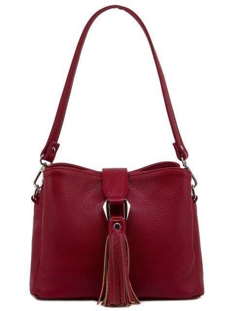 Красная сумка планшет S.Lavia - 2029.00 руб