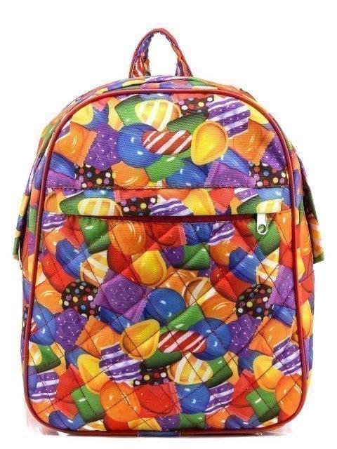 Оранжевый рюкзак Lbags - 799.00 руб