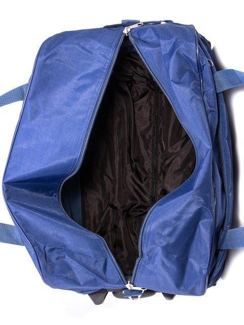 Синий чемодан Lbags (Эльбэгс) - артикул: К0000015896 - ракурс 5